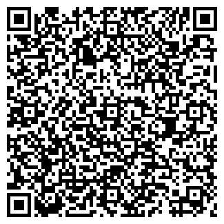 QR-код с контактной информацией организации № 109 ГМП