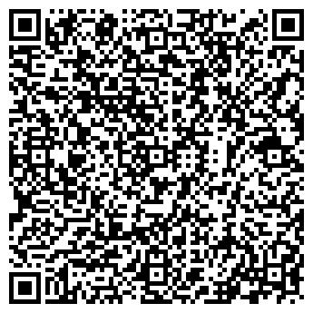 QR-код с контактной информацией организации ЗНАМЯ КОММУНИЗМА КОЛХОЗ