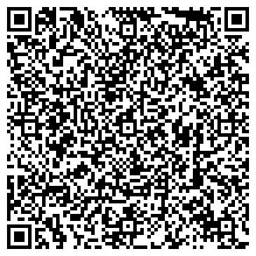 QR-код с контактной информацией организации КУЙБЫШЕВСКАЯ ДЕТСКАЯ ГОРОДСКАЯ БОЛЬНИЦА