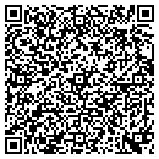 QR-код с контактной информацией организации ТУВААВИА