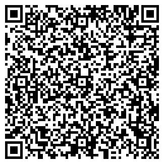 QR-код с контактной информацией организации КЫЗЫЛСКОЕ ДРСУ