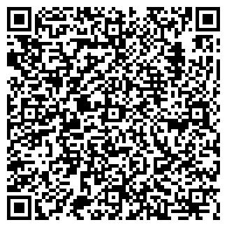 QR-код с контактной информацией организации ОТЧУГАШ