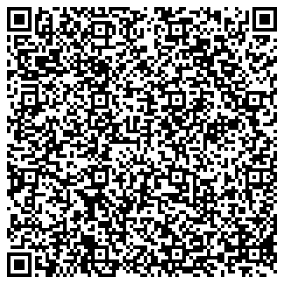 QR-код с контактной информацией организации ГЛАВГОСТЕХИНСПЕКЦИЯ ТАЛАССКОЙ ОБЛАСТИ БАКАЙАТИНСКИЙ РАЙОННЫЙ ОТДЕЛ