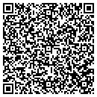 QR-код с контактной информацией организации ВОСТОК-100