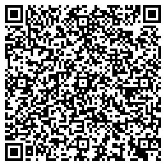 QR-код с контактной информацией организации ПРОПОЛИС
