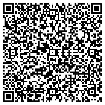 QR-код с контактной информацией организации КЫЗЫЛСКИЙ МОЛКОМБИНАТ