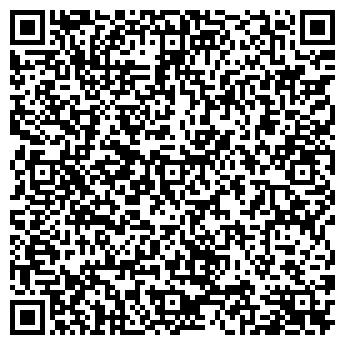 QR-код с контактной информацией организации ХЛАДОКОМБИНАТ РЕСПУБЛИКИ ТЫВА