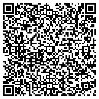 QR-код с контактной информацией организации ТЫВАТОРГСНАБ