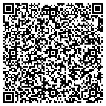 QR-код с контактной информацией организации КЫЗЫЛСКИЙ ПИВЗАВОД ГП