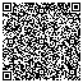 QR-код с контактной информацией организации САЯН-АЛКО, ОАО