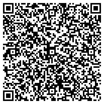 QR-код с контактной информацией организации ОДЕЖДА ТОРГОВАЯ ФИРМА