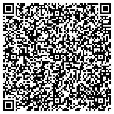 QR-код с контактной информацией организации КЫЗЫЛСКОЕ СПЕЦИАЛИЗИРОВАННОЕ ПРЕДПРИЯТИЕ ВОГ