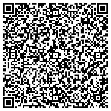 QR-код с контактной информацией организации ТЫВА-АЛГЫ, ОАО