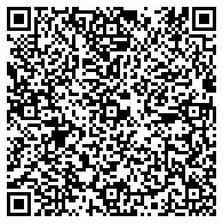 QR-код с контактной информацией организации ОЙНА АРТЕЛЬ