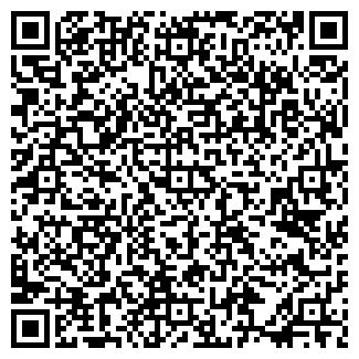 QR-код с контактной информацией организации ТАРДАН-ГОЛД ООО