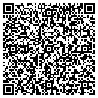 QR-код с контактной информацией организации ТЫВАКОМПЛЕКТ