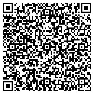 QR-код с контактной информацией организации ооо «Кызылское УПП»