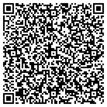 QR-код с контактной информацией организации ТЫВАКОМПОСРЕДКОМПАНИЯ