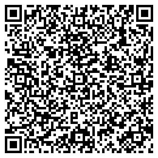 QR-код с контактной информацией организации САРДАНА, ЧП