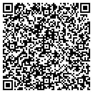 QR-код с контактной информацией организации ШЫН