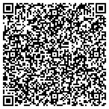 QR-код с контактной информацией организации ТЫВИНСКИЙ АВТОЦЕНТР КАМСКОГО АВТОЗАВОДА