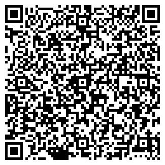 QR-код с контактной информацией организации ДОКАР