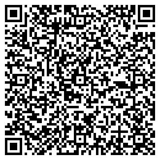 QR-код с контактной информацией организации КАРДО