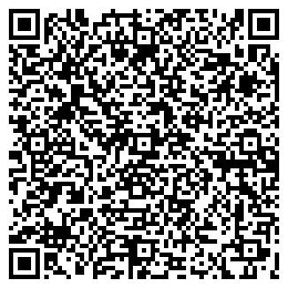 QR-код с контактной информацией организации ЛИМАНС