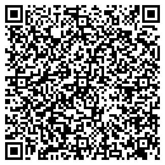 QR-код с контактной информацией организации ПОЛЮС-97