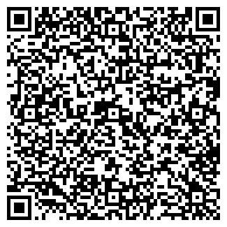 QR-код с контактной информацией организации ПЯТЬ ПЯТЕРОК