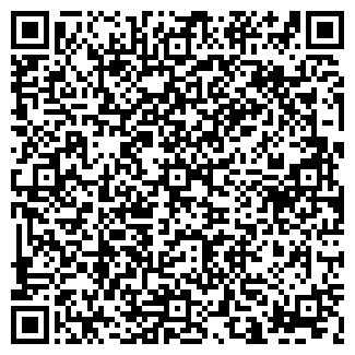 QR-код с контактной информацией организации АЙЫС