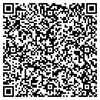 QR-код с контактной информацией организации ОДУГЕН