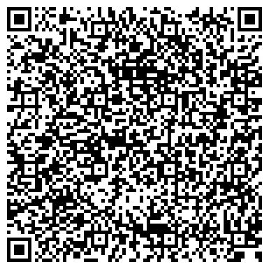 QR-код с контактной информацией организации РЕСПУБЛИКАНСКИЙ БИБЛИОТЕЧНЫЙ КОЛЛЕКТОР АО ТУВАКНИГА