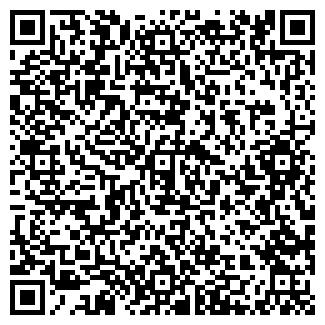 QR-код с контактной информацией организации ТЫВАМЕБЕЛЬ, ОАО