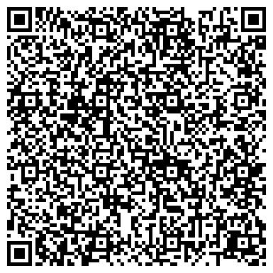 QR-код с контактной информацией организации ТУВИНСКОЕ РЕСПУБЛИКАНСКОЕ ОТДЕЛЕНИЕ РОССИЙСКОГО ДЕТСКОГО ФОНДА