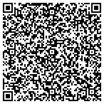 """QR-код с контактной информацией организации """"LEAS-AUTO"""""""