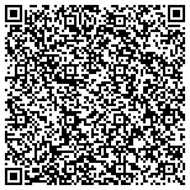 QR-код с контактной информацией организации КЫЗЫЛ-МАЖАЛЫКСКИЙ ХОЗРАСЧЕТНЫЙ РЕМСТРОЙУЧАСТОК