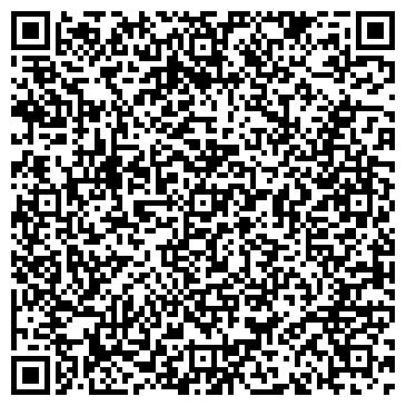QR-код с контактной информацией организации КЫЗЫЛ-МАЖАЛЫКСКИЙ МЯСОКОМБИНАТ