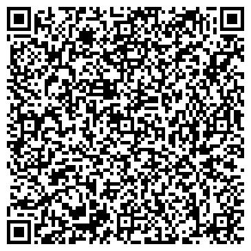 QR-код с контактной информацией организации БАРУН-ХЕМЧИКСКАЯ ТУБЕРКУЛЕЗНАЯ БОЛЬНИЦА