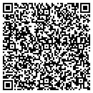QR-код с контактной информацией организации СБ РФ № 2432