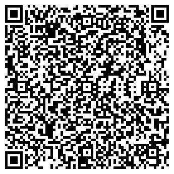 QR-код с контактной информацией организации КЯХТИНСКИЙ ЛЕСХОЗ