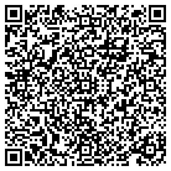 QR-код с контактной информацией организации КУДАРИНСКИЙ МАСЛОЗАВОД