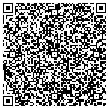 QR-код с контактной информацией организации КЯХТА РАСЧЕТНО-КАССОВЫЙ ЦЕНТР