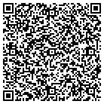 QR-код с контактной информацией организации КРОК, ОАО