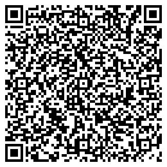 QR-код с контактной информацией организации ГРАНУЛА, ЗАО