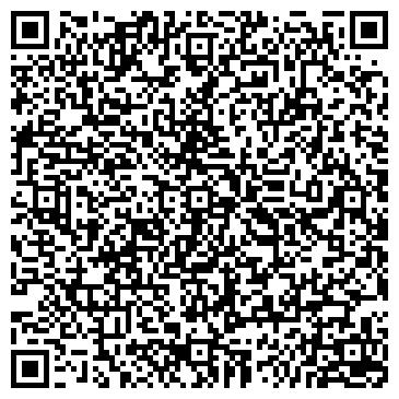 QR-код с контактной информацией организации ОАО «СУЭК-Кузбасс» Шахта им.Кирова