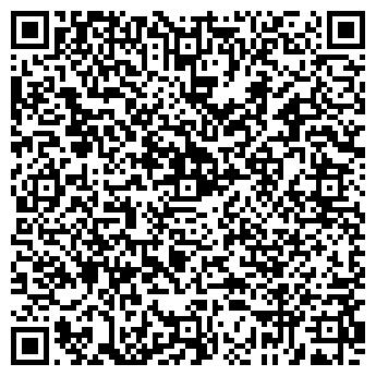 QR-код с контактной информацией организации КОЛЬЧУГИНСКОЕ, ОАО