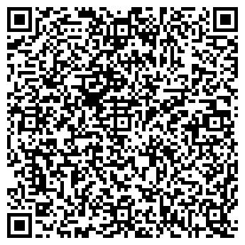 QR-код с контактной информацией организации КОМСОМОЛЕЦ ШАХТА
