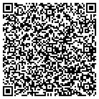QR-код с контактной информацией организации ЗАО КОСТРОМОВСКАЯ ШАХТА