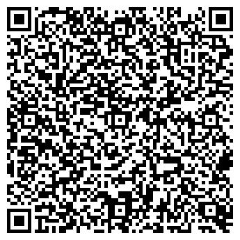 QR-код с контактной информацией организации КУЗНЕЦКАЯ, ЗАО